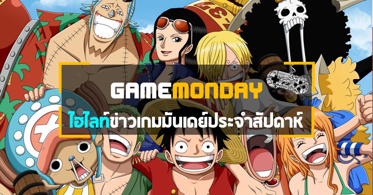 Gamemonday 2012019