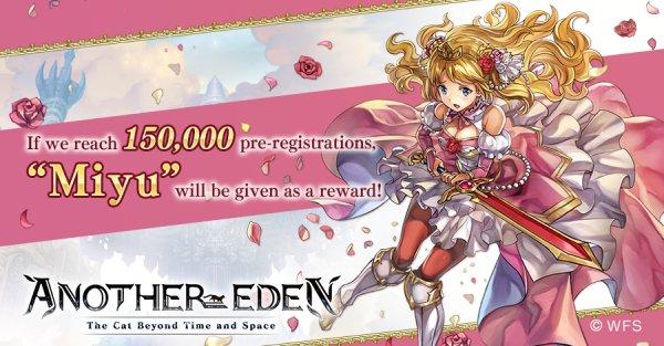 Another Eden 812019 2