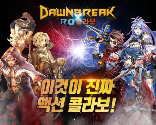 DawnBreak 712019 2