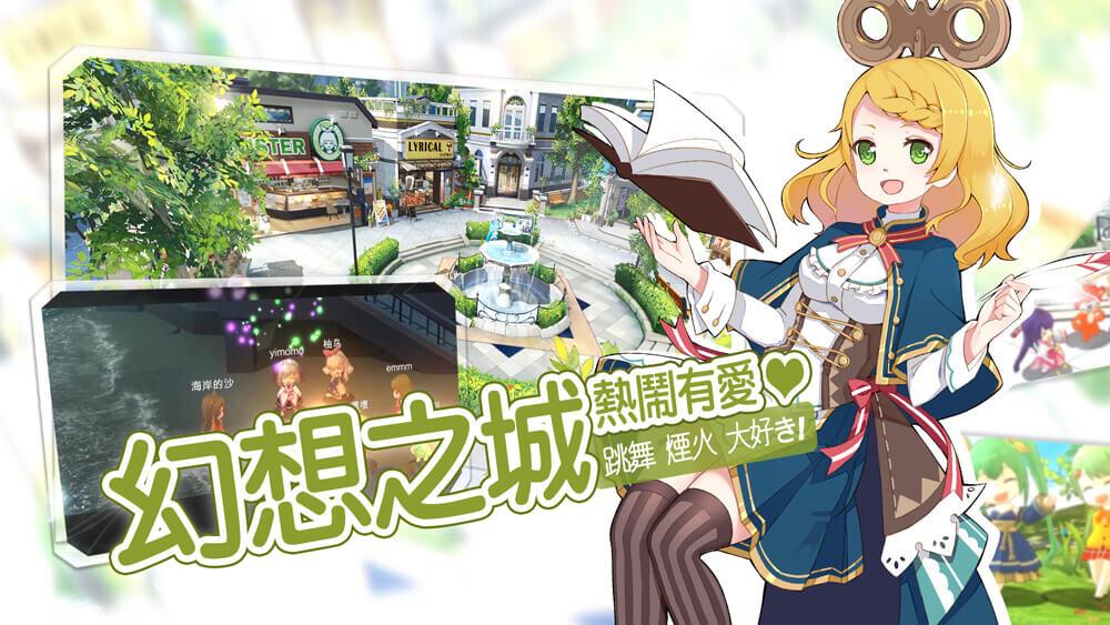 Fantasy Plan 712019 4