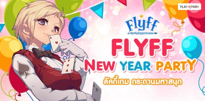 Flyff 1012019 4