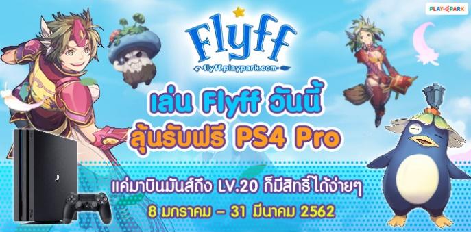 Flyff 1012019 5