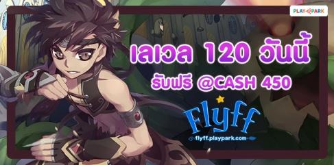 Flyff 1012019 6