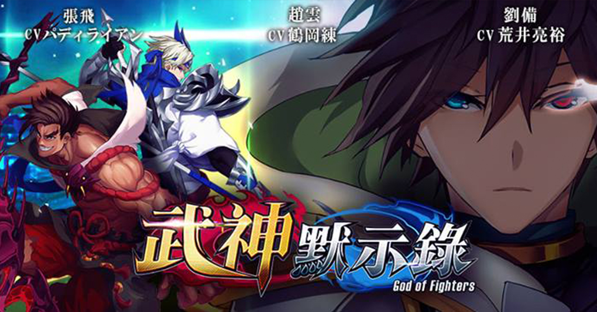 God of Fighters 212019 1
