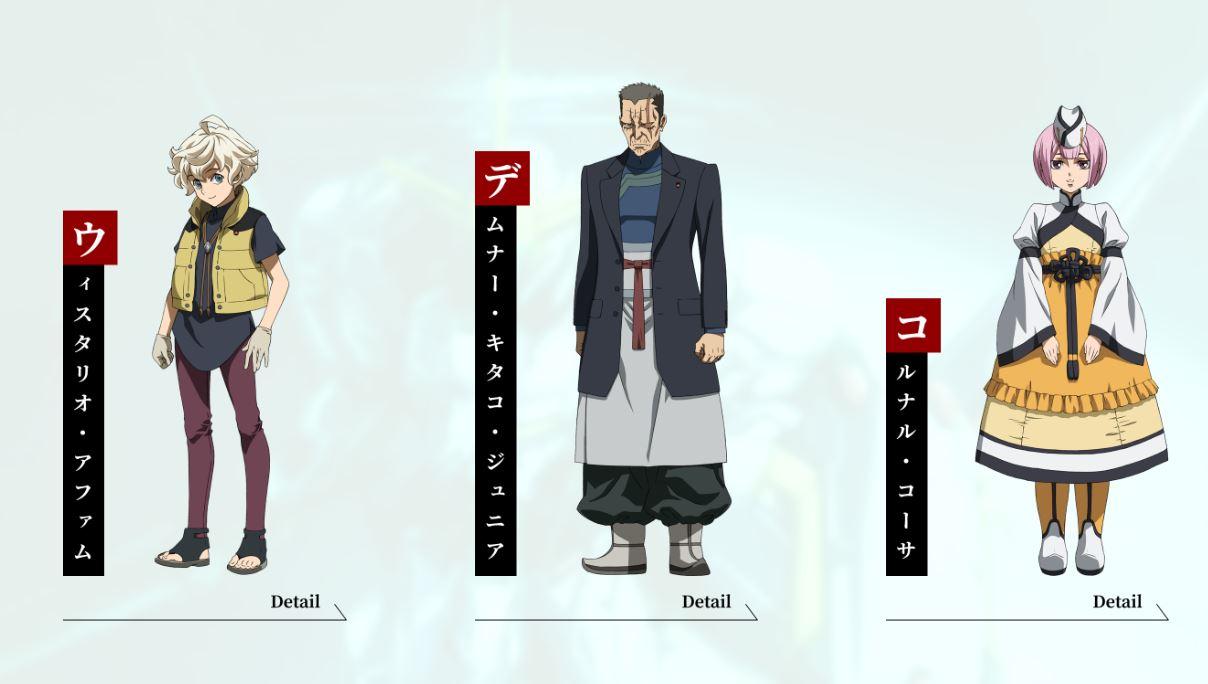 Gundam Iron Blooded Orphans 2812019 4