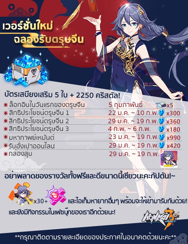 Honkai Impact 3 2412019 1