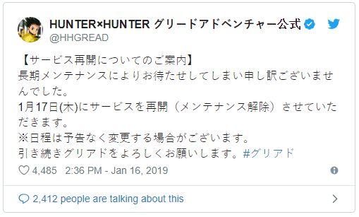 Hunter x Hunter Greed Adventure 1612019 2