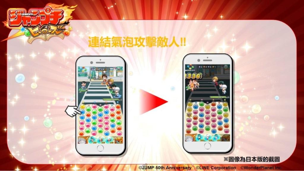 Jumputi Heroes 2712019 2