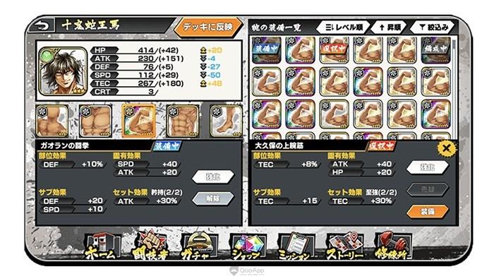 Kengan Ultimate Battle 1612019 2