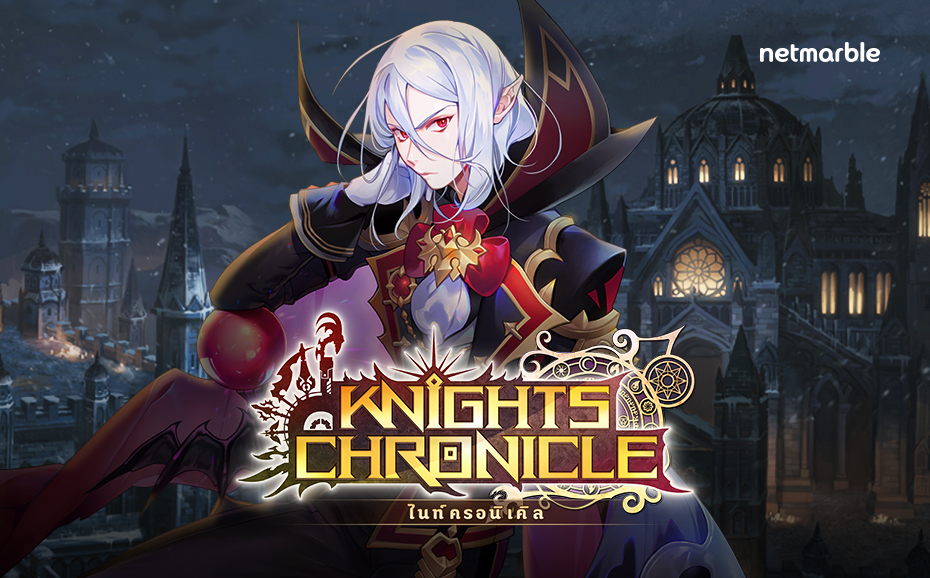 Knights Chronicle 212019 1