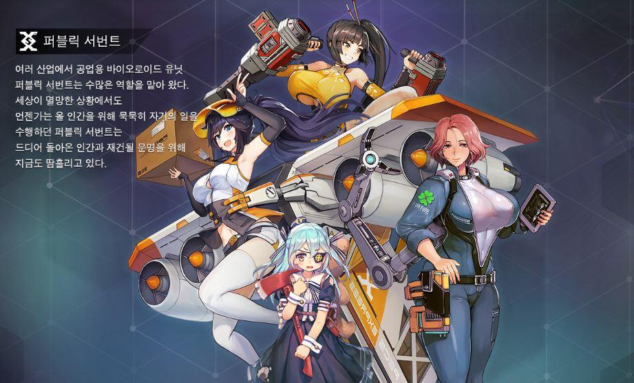 Last Origin 29212019 6