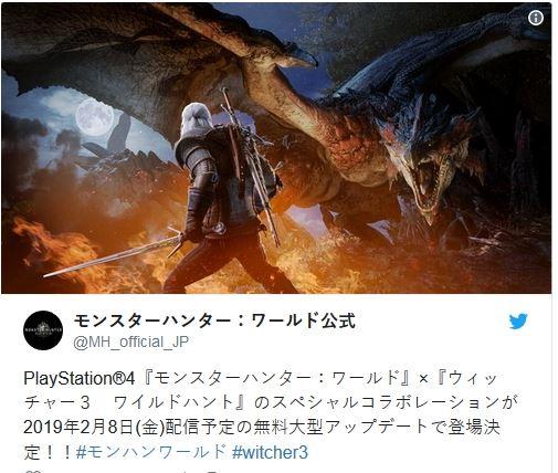 Monster Hunter World 111220182