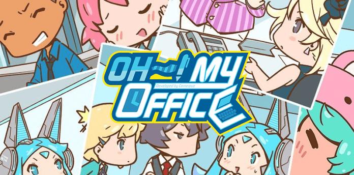 น่าลอง OH~! My Office เกมสตาร์ทอัพธุรกิจพันล้านสุดสนุก