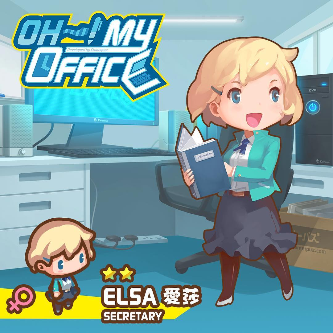 Oh My Office employee image 3