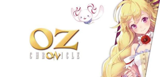 Project OZ ได้ชื่ออย่างเป็นทางการแล้ว OZ: The Chronicle