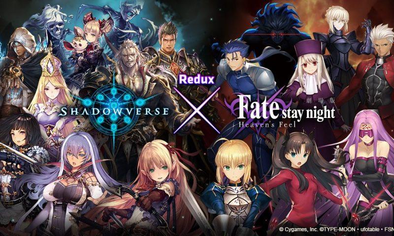 Shadowverse ชวนสนุกกับอีเวนท์ล่าการ์ด Fate/stay night Heaven's Feel