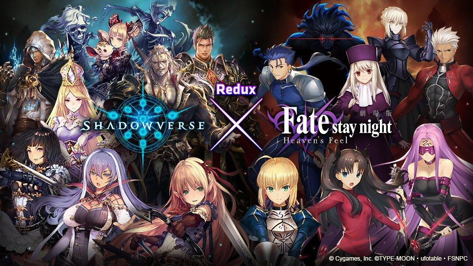 Shadowverse x Fate stay night Heavens Feel 0
