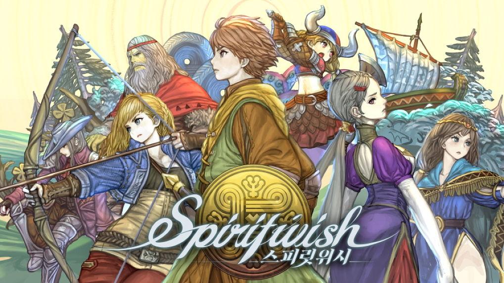 SpiritWish 812019 Banner