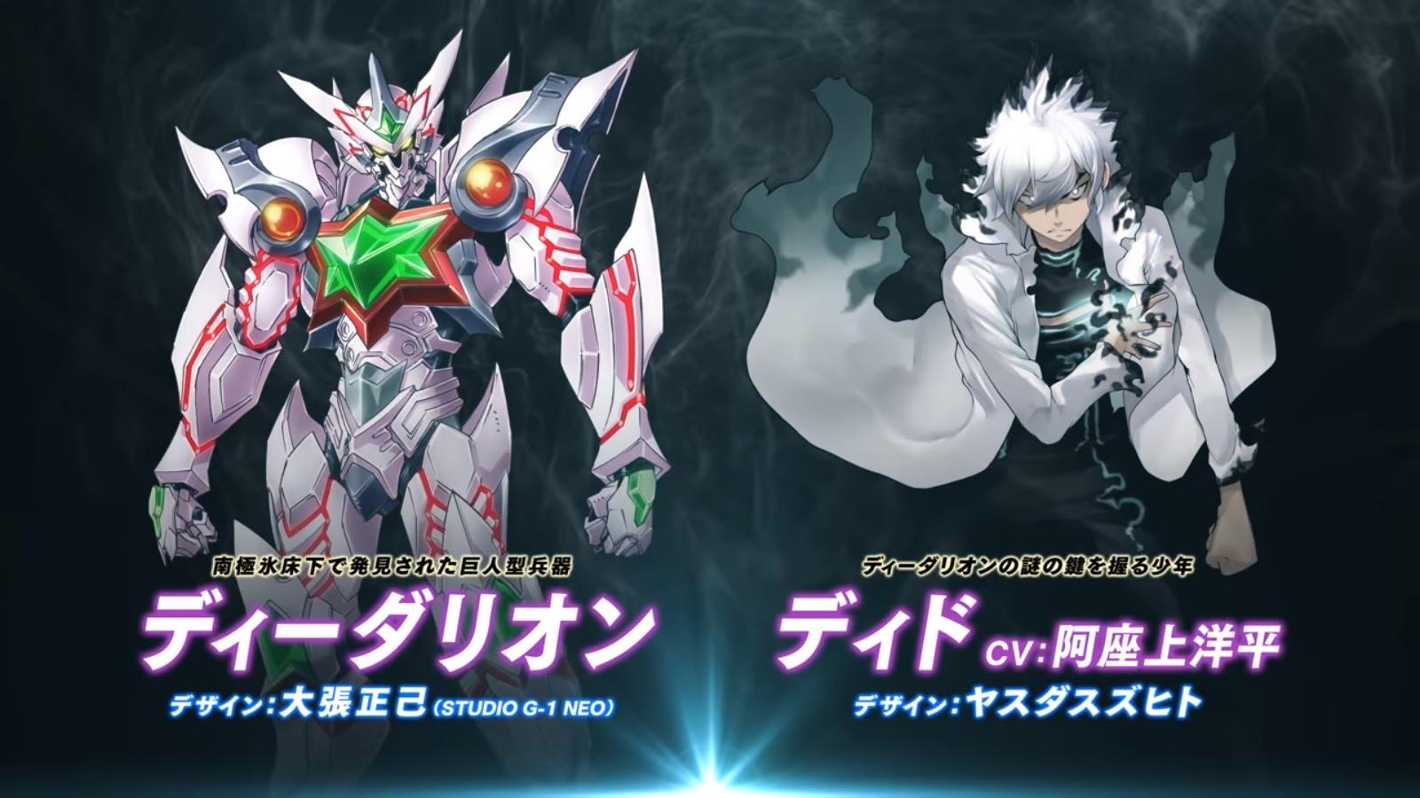 Super Robot Wars DD 02