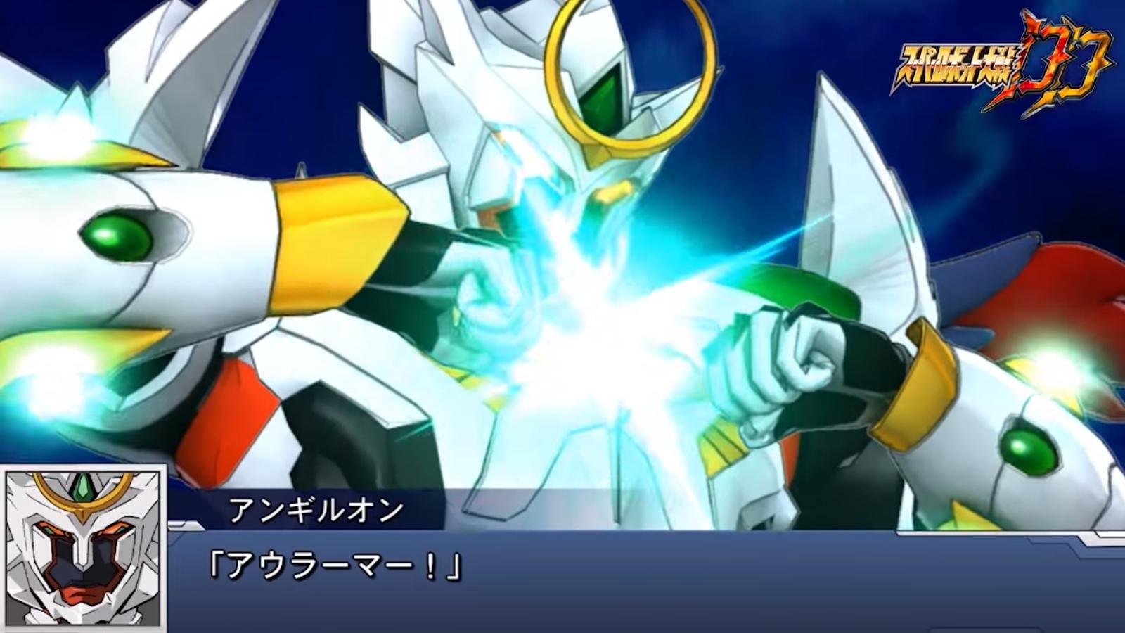 Super Robot Wars DD 03