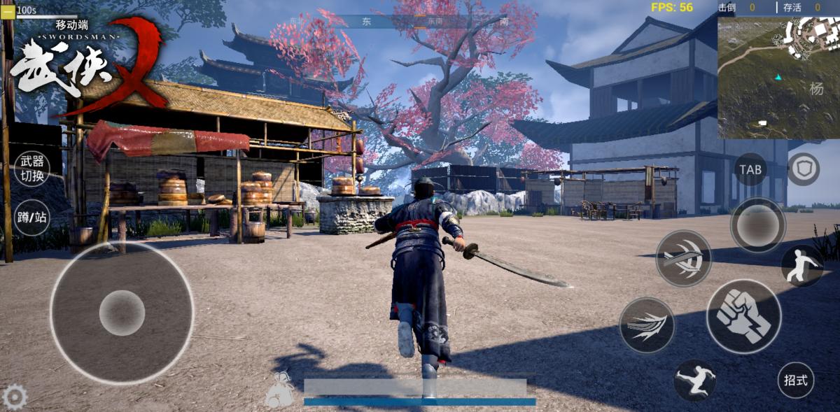 Swordsman X Mobile 2112019 4