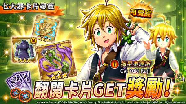 Valkyrie Connect 1312019 3