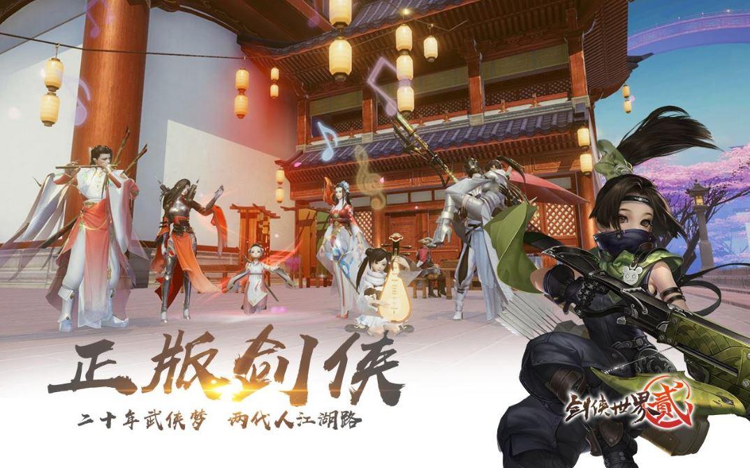 World of Sword 2 1612019 3