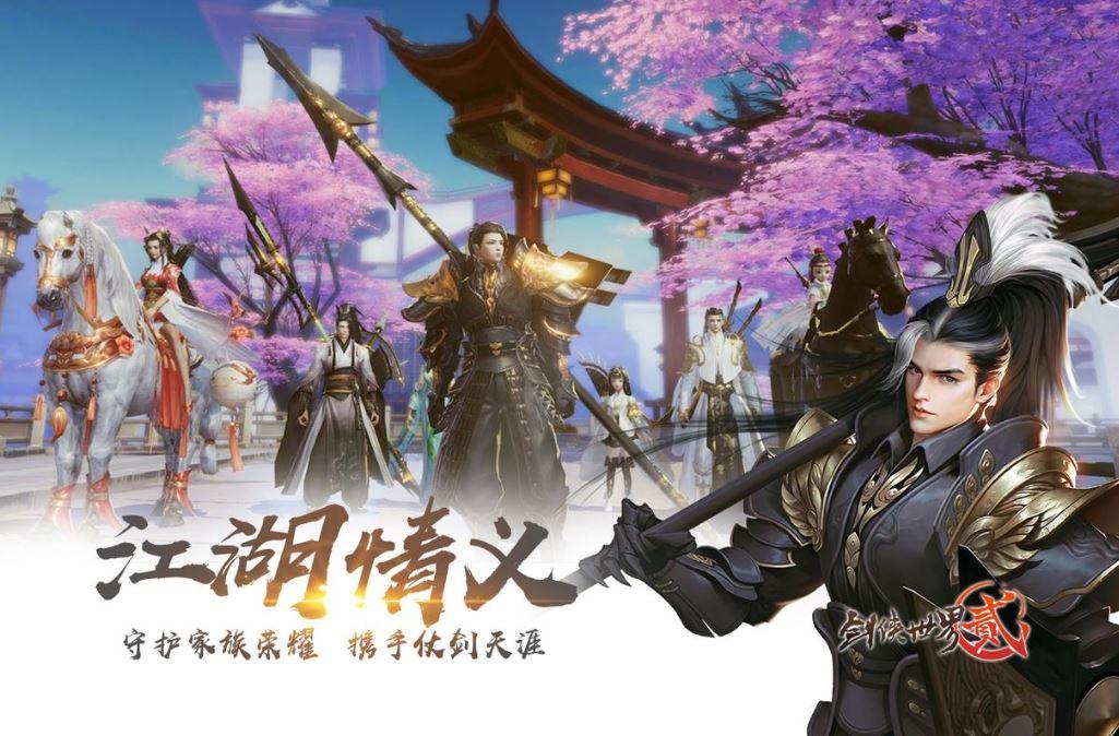 World of Sword 2 1612019 4