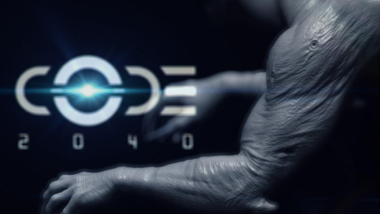 code 2040 04