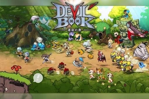 ลงสโตร์แล้ว Devil Book มหาคัมภีร์ปิศาจสุดแฟนตาซีจาก CAVE