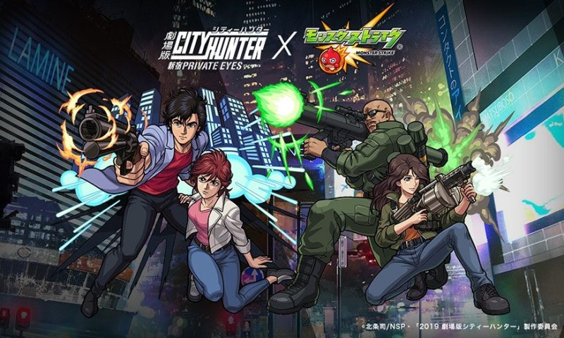 Monster Strike ผนึก City Hunter Movie เปิดอีเวนท์ล่าตัวละครสุดสเปเชียล