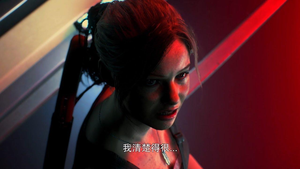 resident evil 2 launch trailer countdown 03