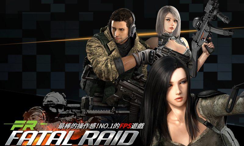 ลงทะเบียนยัง Fatal Raid น้องใหม่ FPS เปิด OB สาดความมันส์พรุ่งนี้