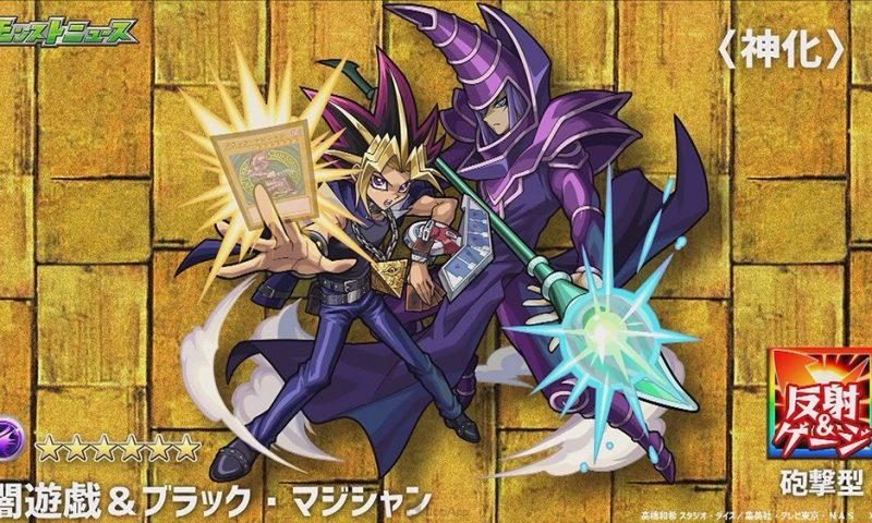 Monster Strike เกมมือถือตัวแรงจับมือ Yu-Gi-Oh จัดอีเว้นท์ร่วม
