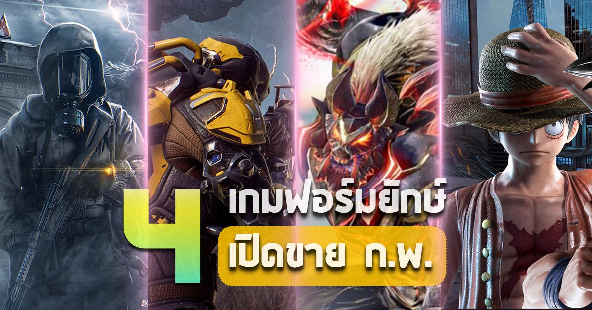 4 TopV2