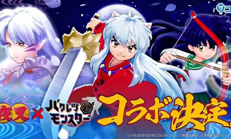Bakuretsu Monster ประกาศกิจกรรมร่วมมือกับ Inuyasha เทพอสูรจิ้งจอกเงิน