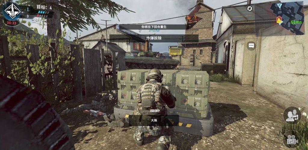 Call of Duty 522019 3