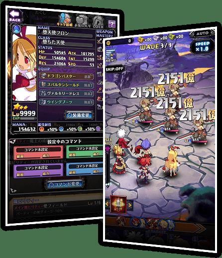 Disgaea RPG 102019 2