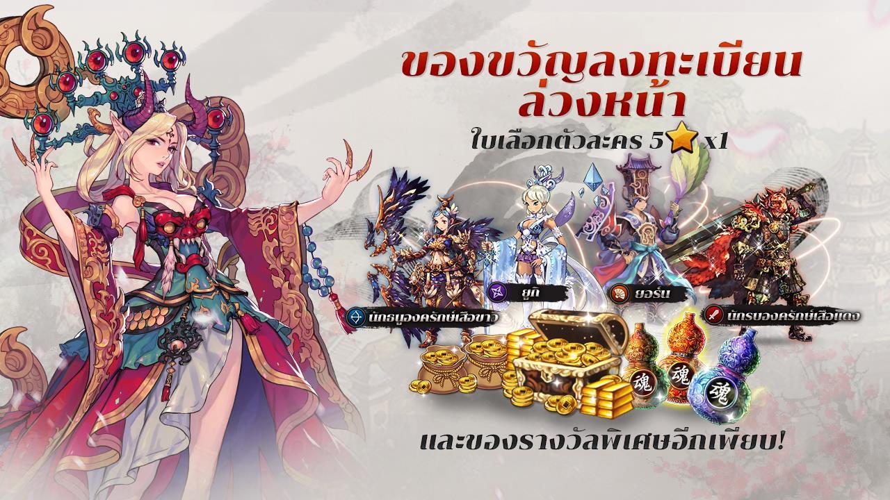 Final Blade 1122019 6