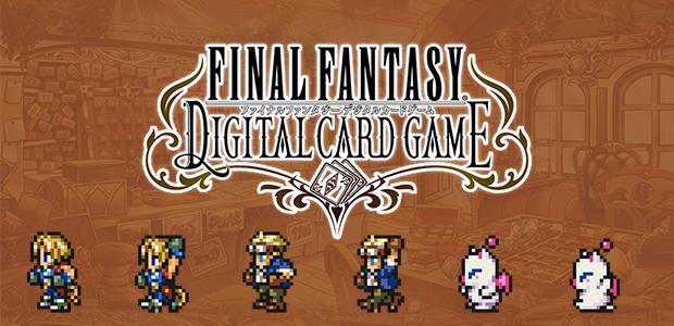 Final Fantasy Digital Card เกมการ์ดรวมตัวละครซีรี่ส์เปิดให้ลงทะเบียนแล้ว