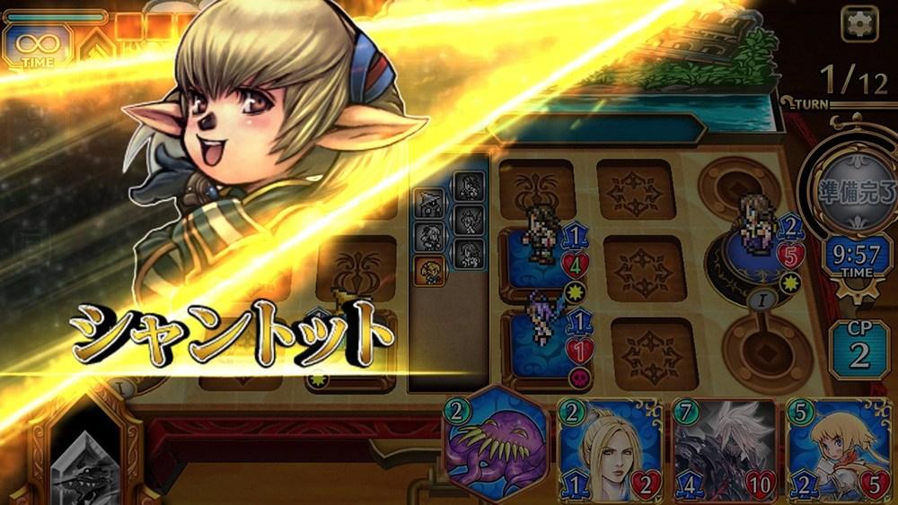Final Fantasy Digital Card 2522019 3