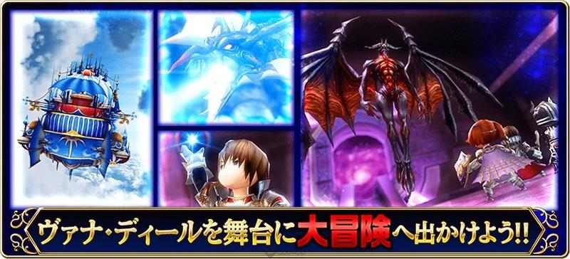 Final Fantasy Grandmasters 26222019 2