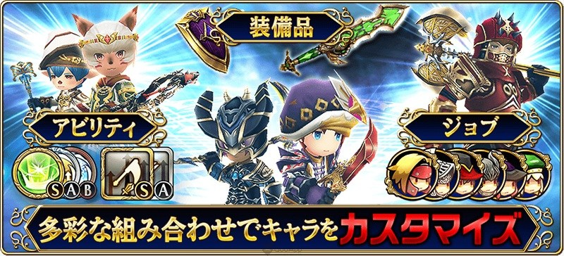 Final Fantasy Grandmasters 26222019 3
