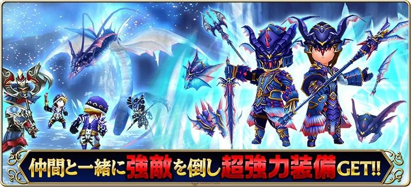 Final Fantasy Grandmasters 26222019 4