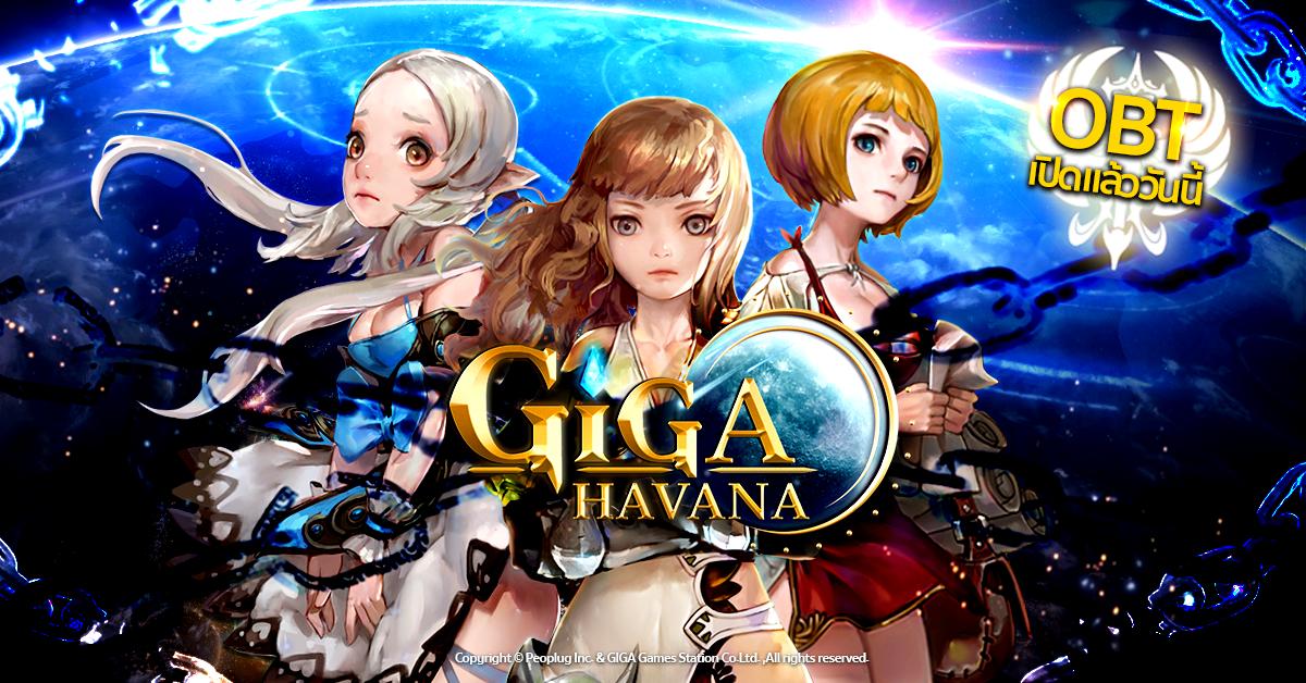 GIGA Havana 2022019 2