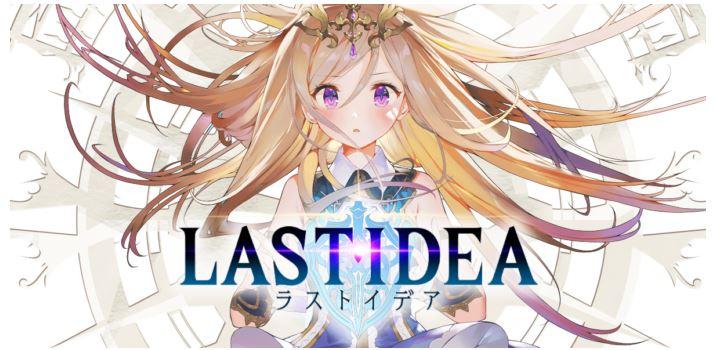 Last Idea 2322019