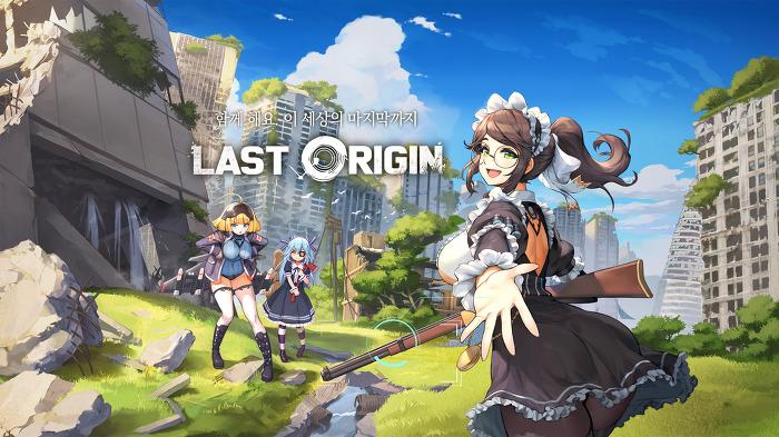 Last Origin เกมมือถือแนว RPG แอบเซอร์วิสจากประเทศเกาหลี