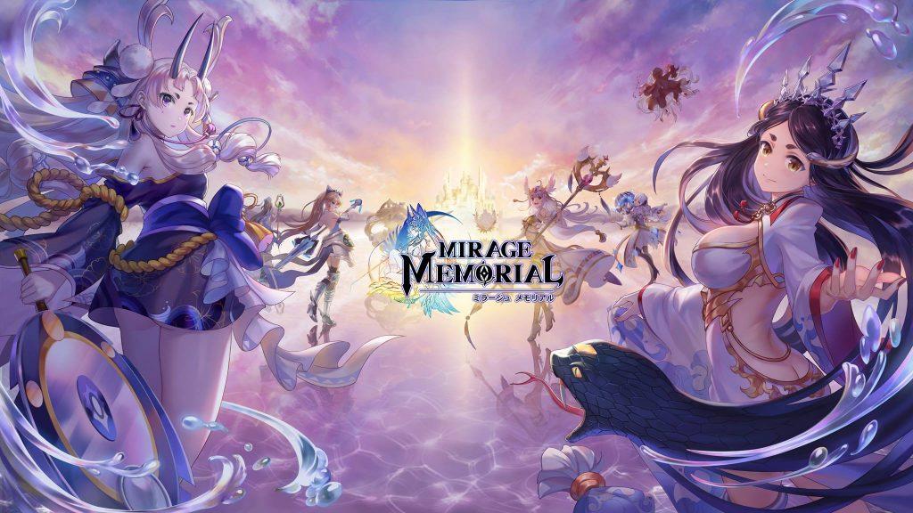 Mirage Memorial 2022019 1