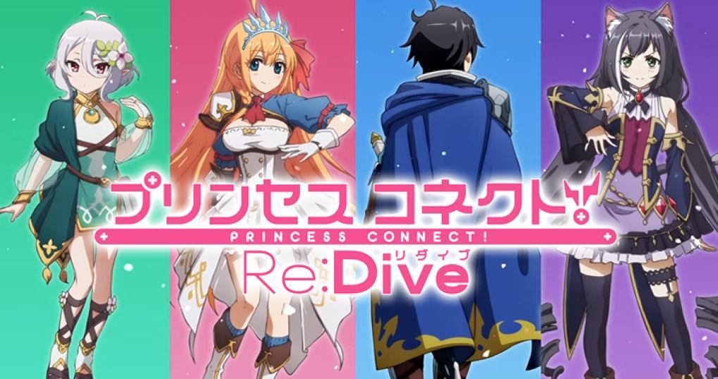 Princess Connect Re Dive 22202019 1