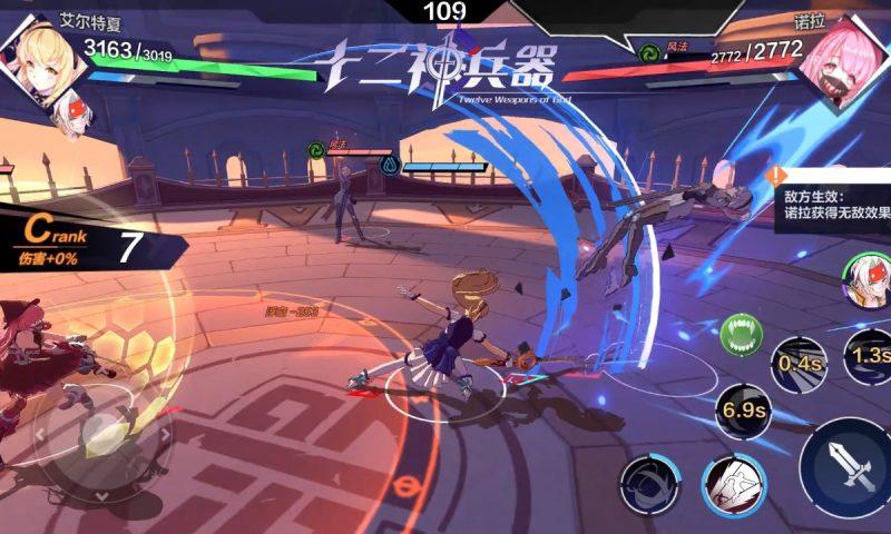โคตรเอา Twelve Weapons of God เกมมือถือ RPG สุดเมะปล่อยภาพตัวละคร